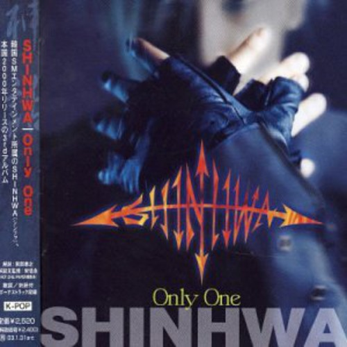Only One [Import]