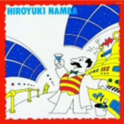 Hiroyuki Nanba [Import]
