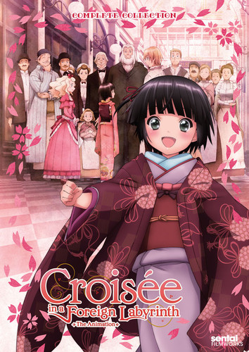 Croisee in a Foreign Labyrinth: Complete Collection