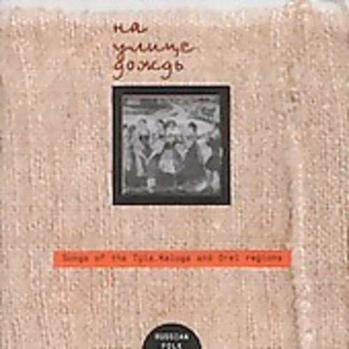 Rain In The Street: Songs Of The Tula, Kaluga and Orel Regions