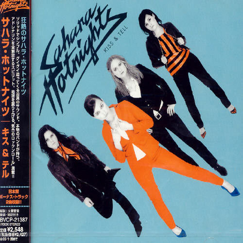 Kiss & Tell [Import]