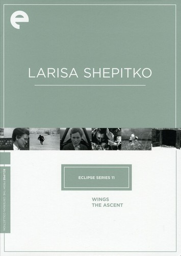 Two Masterpieces by Larisa Shepitko (Criterion Collection - Eclipse Series 11)