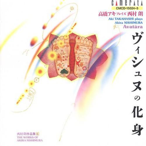 Aki Takahashi Plays