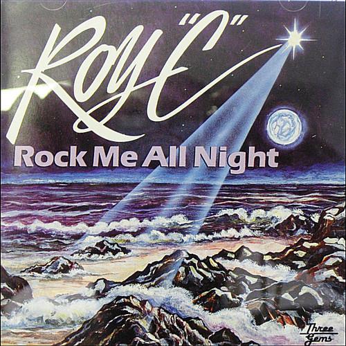 Rock Me All Night