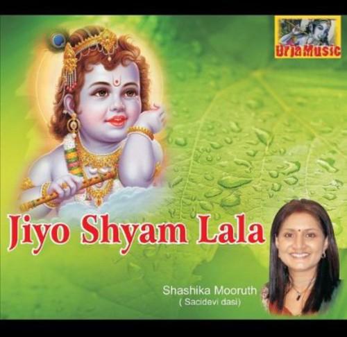 Jiyo Shyam Lala