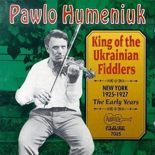 King of the Ukrainian Fiddlers