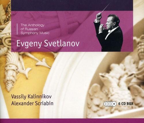 Svetlanov Conducts Kalinnikov & Scriabin
