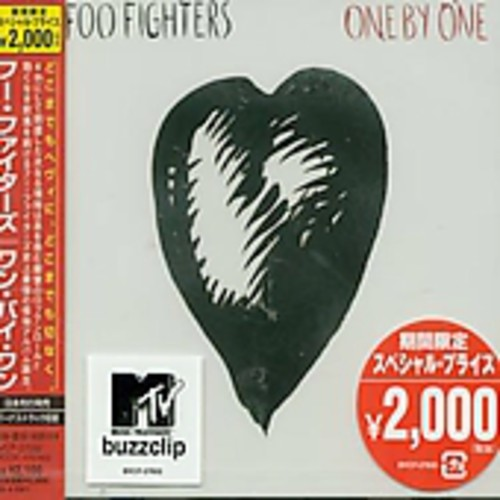One By One [Import]