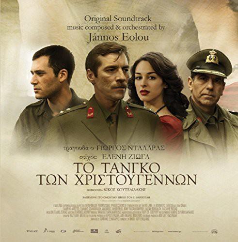 Tango Ton Hristougennon