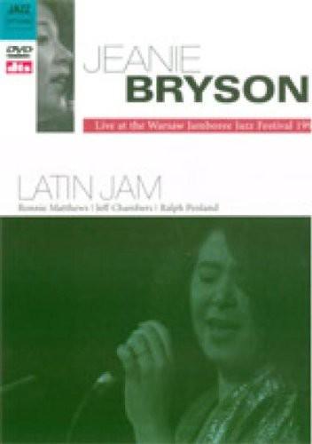 Latin Jam [Import]