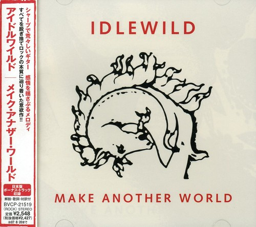 Make Another World [Import]