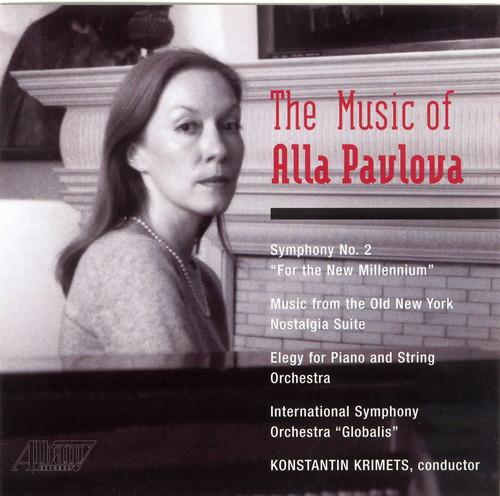 Music of Alla Pavlova