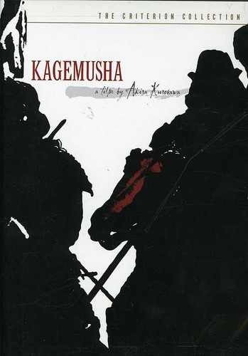Criterion Collection: Kagemusha [2 Discs] [Subtitled] [WS] [Special Edition]