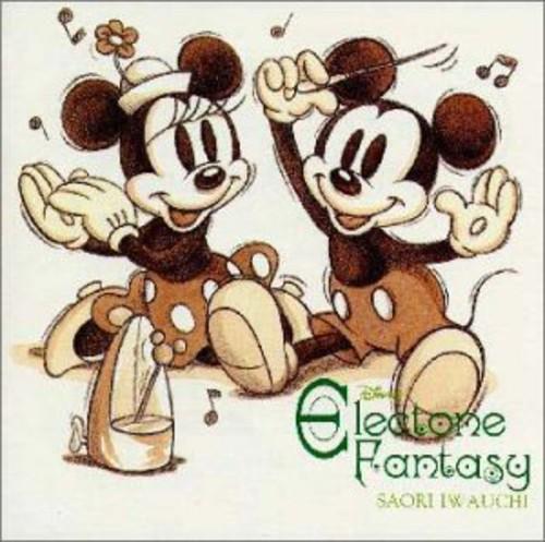 Disney Electone Fantasy [Import]