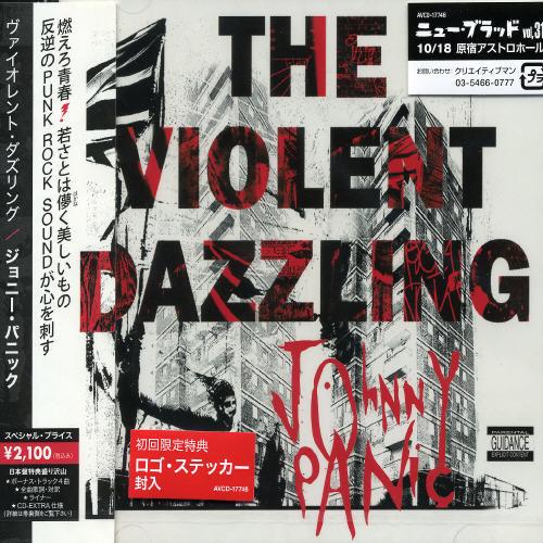 Violent Dazzling [Import]