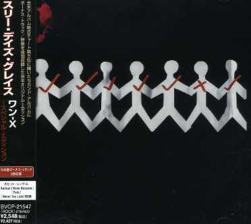 One-X Special Edition [Import]