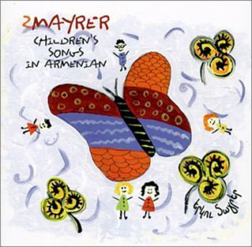 2Mayrer: Children's Songs in Armenian