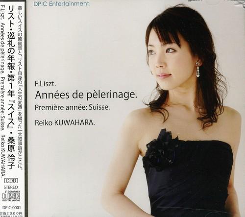 Annaes de Pelerinage Premire Annae: Suisse (S.160)