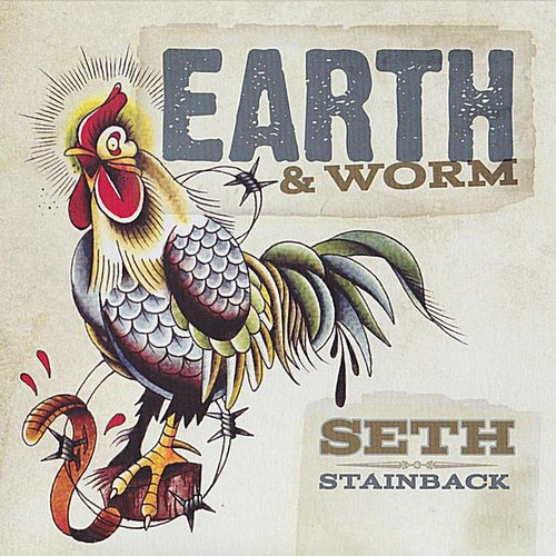 Earth & Worm