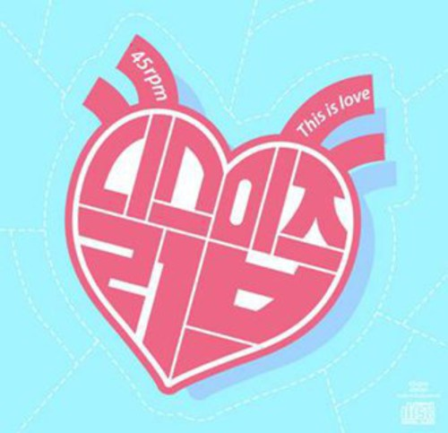 This Is Love [Import]