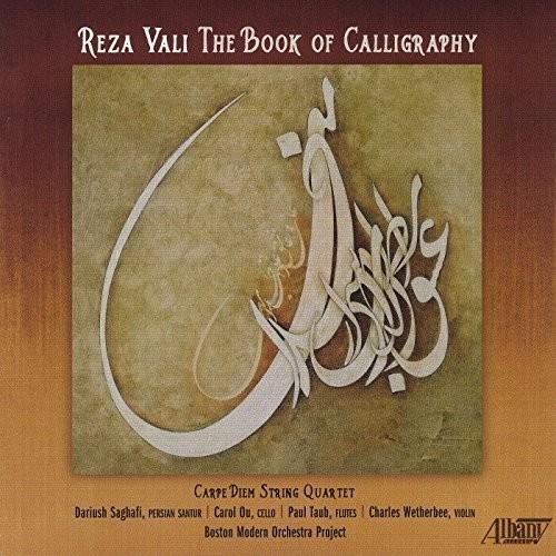 Reza Vali: Book of Calligraphy