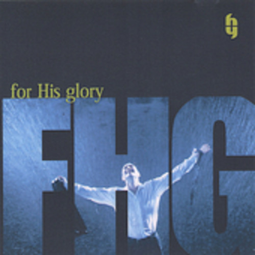 4 His Glory Self Titled
