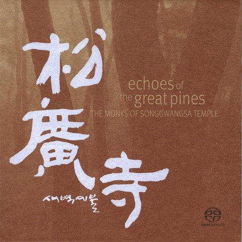 Echoes of the Great Pines: The Monks of Songgwangsa