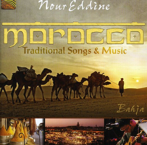 Morocco Traditional Songs & Music