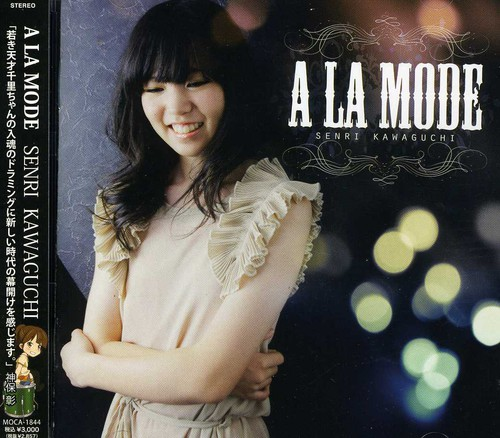 La Mode [Import]