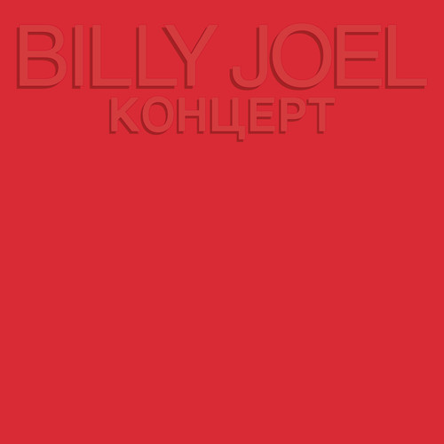 Billy Joel-Concert [ Kohuept ] [Remastered]