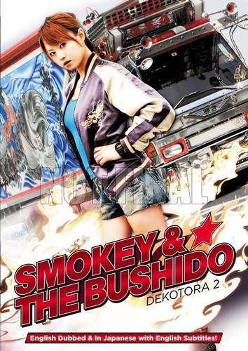 Smokey and the Bushido