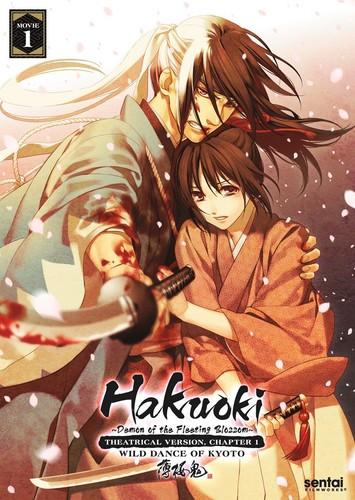 Hakuoki 1
