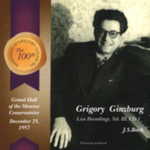 Grigory Ginzburg Plays