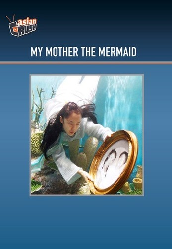 My Mother the Mermaid
