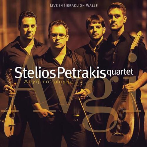 Live in Heraklion Walls