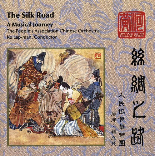 Silk Road / Various