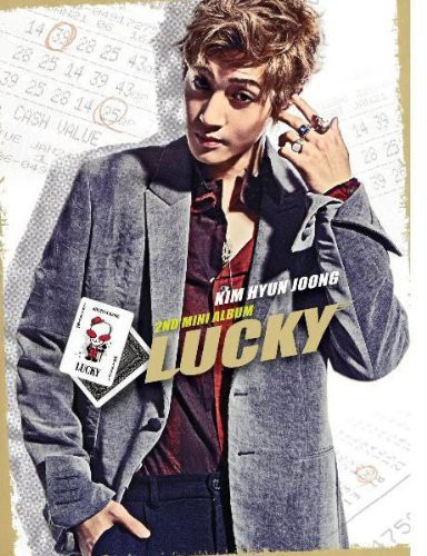 Lucky [Import]