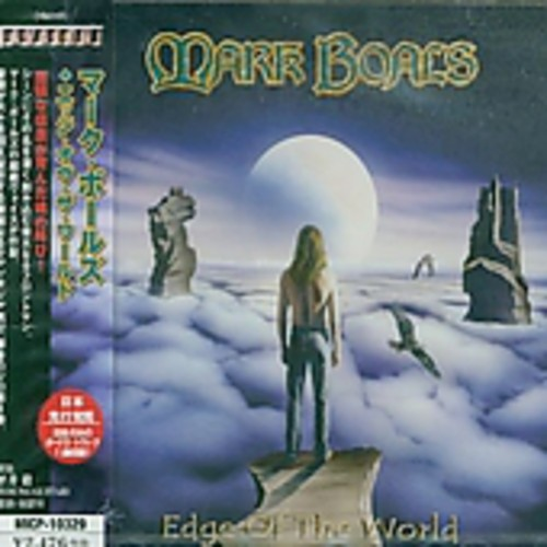 Edge of the World [Import]