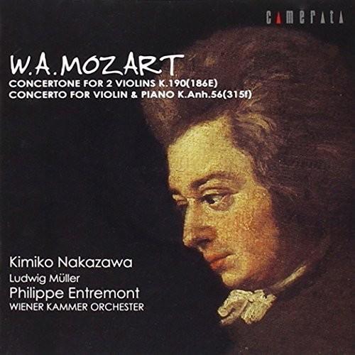 Concerto for Violin & Piano