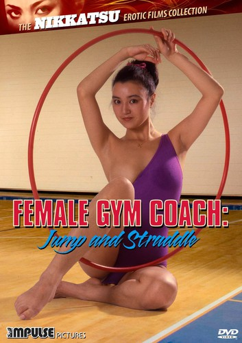 Female Gym Coach: Jump and Straddle (The Nikkatsu Erotic Films Collection)