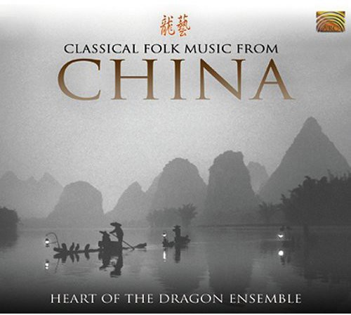 Classical Folk Music from China