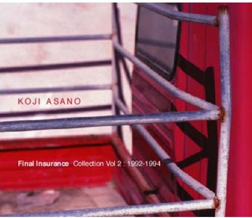 Final Insurance: Collection 1992-94 2
