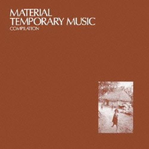 Temporary Music [Import]
