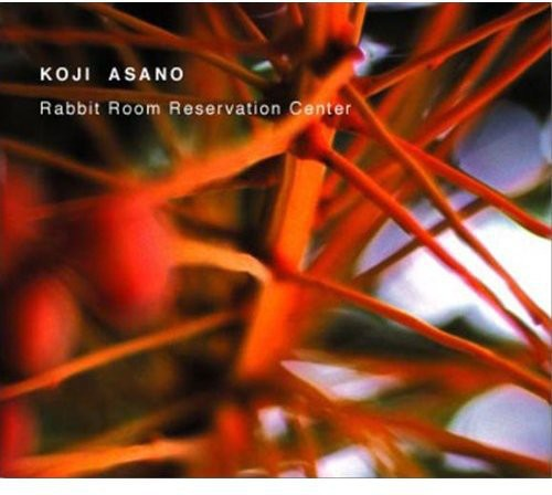 Rabbit Room Reservation Center