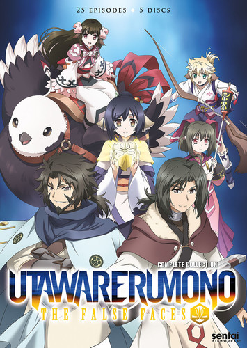 Utawarerumono: False Faces