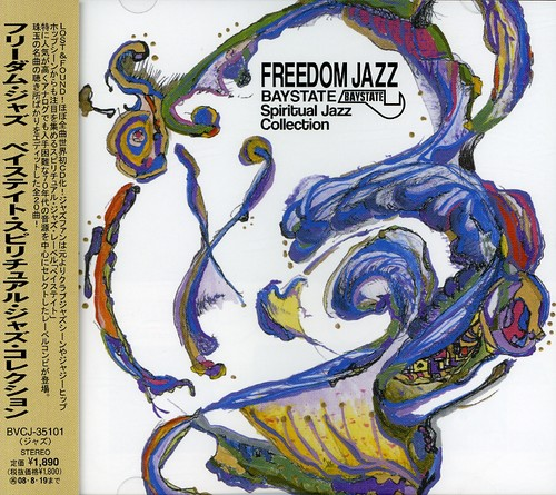 Freedom Jazz: Baystate Spiritual Collection [Import]