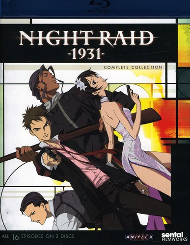 Night Raid 1931 Complete Collection
