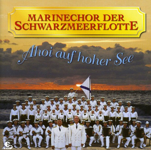 Ahoi Auf Hoher See [Import]