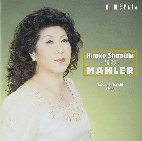 Hiroko Shiraishi Sings Mahler