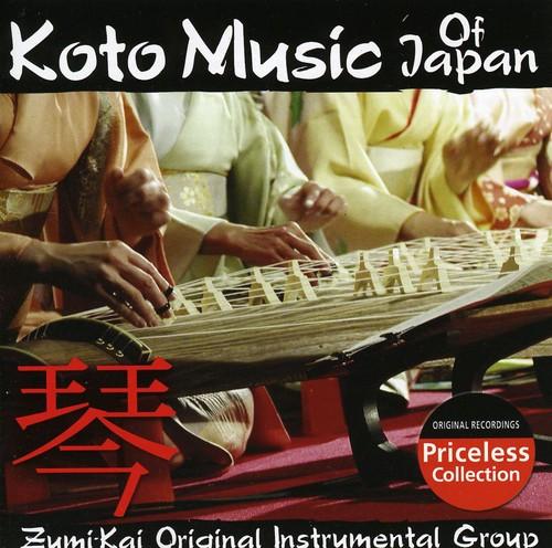 Koto Music of Japan